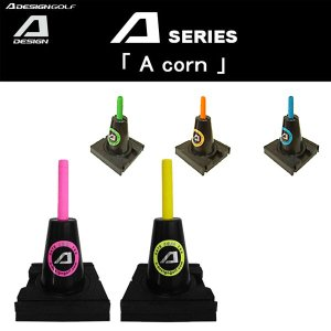 Aデザインゴルフ (A DESIGN GOLF) A corn (Aコーン) エーコーン A series ゴルフ練習器具 A GRIND|ogawagolf