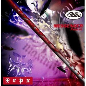 トリプルエックス (TRPX) トリプルX  メッセンジャーファースト MESSENGER 1st カーボンシャフト 新品|ogawagolf