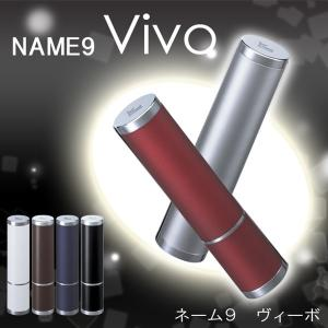 メール便 送料無料 シャチハタ 印鑑 ネーム印 ネーム9 Vivo ヴィーボ 名入れ不可商品です|ogawahan
