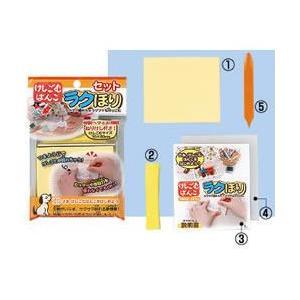 けしごむスタンプ ラクほりセット|ogawahan