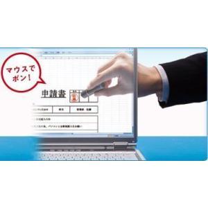 デジタルネーム パソコン上ではんこが押せる 定型外郵便 メール便対応|ogawahan