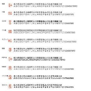 定形外郵便送料無料 キャップレス ジョインティ J9 ネーム印 朱肉不要|ogawahan|14