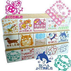 送料無料 評価印 ごほうび印 3個セット 1000円 ポッキリ ogawahan