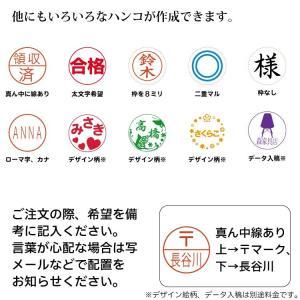 送料無料 シャチハタ 印鑑ディズニープチネーム|ogawahan|07