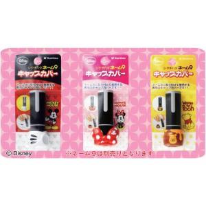 シャチハタ 印鑑ネーム9専用キャップカバー ディズニー ogawahan 02