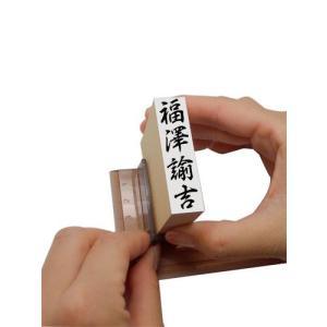 慶弔スタンプ お名前スタンプ用 定規 スケール|ogawahan