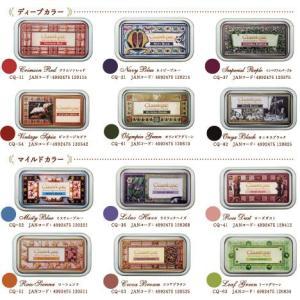 ツキネコ スタンプインク クラシック スタンプ台 紙 布に最適  ogawahan