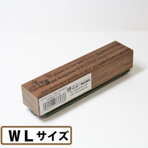 【 WLサイズ 】イラストスタンプ レーススタンプ|ogawahan
