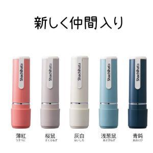 シャチハタ ネーム印 ネーム9 別注品 新色ホワイトスタイル追加 送料無料 直径9.5ミリ|ogawahan|07