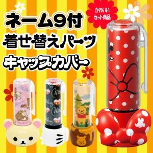シャチハタ 印鑑 ネーム印 かわいい はんこ ネーム9 別注...