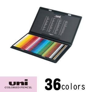 三菱 色鉛筆 uni ユニカラー36色 UC36CN  4800  36色 UC36  UC36CN