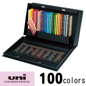 三菱 色鉛筆 ユニカラー100色 三菱Uni 色鉛筆 100色