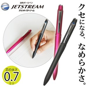 *こちらの商品は名入れはできません。  送料無料 三菱鉛筆 Uni ジェットストリーム プライム 多...