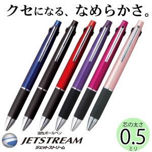 送料無料 三菱鉛筆 Uni 多機能ペン ジェットストリーム 4&1 MSXE5-1000 0.5mm...