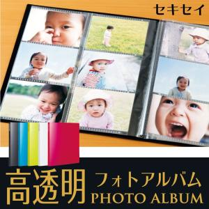 L判写真が見開きで12枚、合計240枚収納できる高透明ポケットのアルバム。 KP-126 49742...
