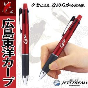 広島カープ 広島東洋カープ グッズ ジェットストリーム 4&1 4色ボールペン + シャーペン ogawahan