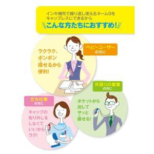 シヤチハタネーム9用キャップレスホルダー 見つめるシリーズ 見つめるフレンド アニマル キャット|ogawahan|05