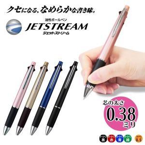 メール便送料無料 多機能ペン ジェットストリーム 4&1 MSXE5-1000 0.38mm 極細 ...