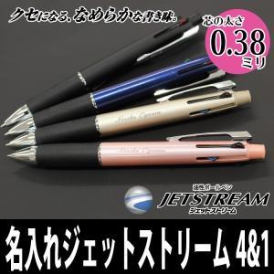 ボールペン ジェットストリーム ペン 三菱鉛筆 Uniクセになる、なめらかさ。 なめらかに書けます ...