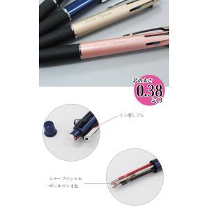 名入れ商品 多機能ペン ジェットストリーム 4&1  MSXE5-1000 0.38mm 極細 4色 ボールペン シャーペン ogawahan 03