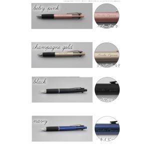 名入れ商品 多機能ペン ジェットストリーム 4&1  MSXE5-1000 0.38mm 極細 4色 ボールペン シャーペン ogawahan 04
