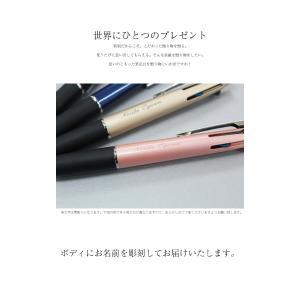 名入れ商品 多機能ペン ジェットストリーム 4&1  MSXE5-1000 0.38mm 極細 4色 ボールペン シャーペン ogawahan 05