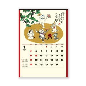 【ポイント3倍】新日本カレンダー 2020年 招福ねこ暦 カレンダー 壁掛け NK83 (2020年...