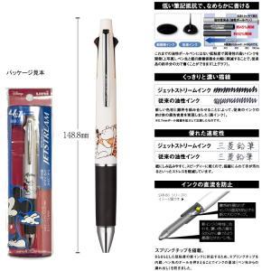 【限定品】ボールペン ジェットストリーム キャラクター ペン 三菱鉛筆 Uni 多機能ペン ジェットストリーム 4&1 0.5mm芯 ディズニー ゆうパケット|ogawahan|03