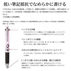 【限定品】ボールペン ジェットストリーム キャラクター ペン 三菱鉛筆 Uni 多機能ペン ジェットストリーム 4&1 0.5mm芯 ディズニー ゆうパケット|ogawahan|04