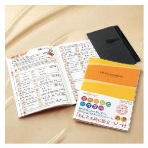 コクヨ エンディングノート「もしもの時に役立つノート」LES-E101|ogawahan
