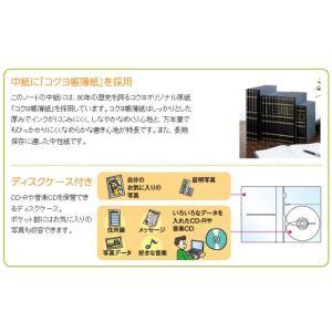 【送料無料】コクヨ エンディングノート「もしもの時に役立つノート」LES-E101 ogawahan 06