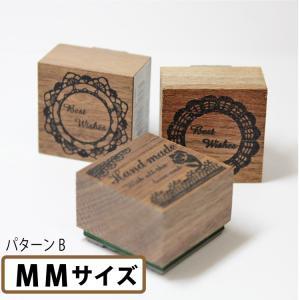 【MMサイズ】サンビーイラストスタンプ アンティーク スタンプ 【パターンB】|ogawahan