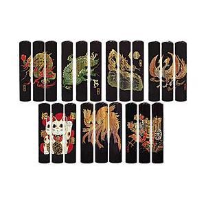 送料無料 黒水牛 実印 龍 12mm蒔絵シリーズ 印鑑 はんこ 実印 銀行印|ogawahan