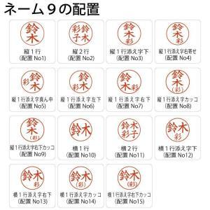 シャチハタ ネーム印 ネーム9 別注品 新色ホワイトスタイル追加 送料無料 直径9.5ミリ|ogawahan|10