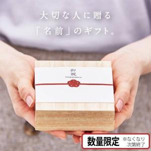 シャチハタ ネーム印 ネーム9 別注品 新色ホワイトスタイル追加 送料無料 直径9.5ミリ|ogawahan|06
