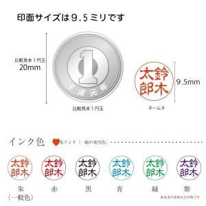 シャチハタ ネーム印 ネーム9 別注品 新色ホワイトスタイル追加 送料無料 直径9.5ミリ|ogawahan|08