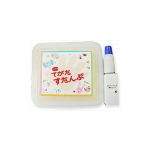 てがたすたんぷセット専用インキ付き 手形 スタンプ台|ogawahan
