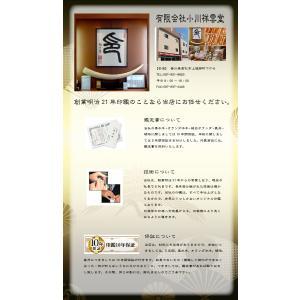 印鑑専門店が作るオーダー実印 銀行印 セット 黒水牛 印鑑ケース付 10年保証付き|ogawahan|04