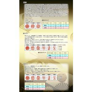 印鑑専門店が作るオーダー実印 銀行印 セット 黒水牛 印鑑ケース付 10年保証付き|ogawahan|05
