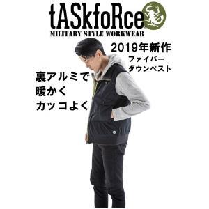 ダウンベスト 防寒着 防風 かっこいい 裏アルミ 最強 暖かい タスクフォース taskforce ...