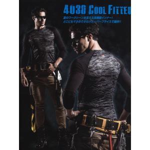 冷感 インナーシャツ クールコンプレッション 夏 メンズ レディース 長袖 脇メッシュ 接触冷感 機能性