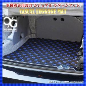 Benz ベンツ Aクラス W176 ラゲッジマット カーゴマット カジュアル フロアマット BYLGE500 ogdream
