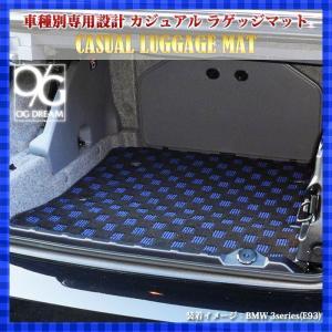Benz ベンツ Cクラス W204セダン ラゲッジマット カーゴマット カジュアル フロアマット BYLGE540 ogdream