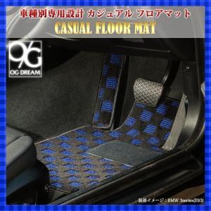 Benz ベンツ Cクラス W204 セダン カジュアル フロアマット BYSMAT540 ogdream