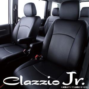 ハイエースワゴン グランドキャビン H17/1〜H24/4 3列目 4列目用 シートカバー Clazzio クラッツィオジュニア CLJ0103|ogdream
