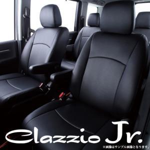 ハイエースワゴン グランドキャビン 3列目 4列目用 シートカバー Clazzio クラッツィオジュニア CLJ1093|ogdream