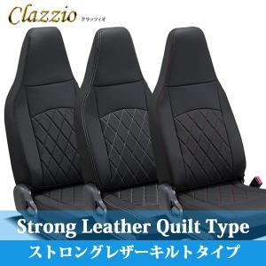 日野 デュトロ 2型 標準キャブ 2WD 助手席センター席分割型 シートカバー クラッツィオ キルトタイプ ET-4012-01|ogdream