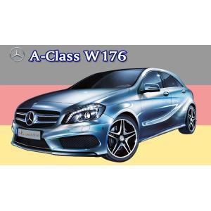 Benz ベンツ Aクラス W176 フロアマット ラゲッジマット カーゴマット YMAT500 ogdream