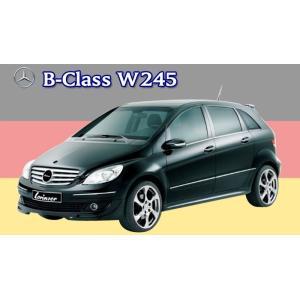 Benz ベンツ Bクラス W245 フロアマット ラゲッジマット カーゴマット YMAT510 ogdream
