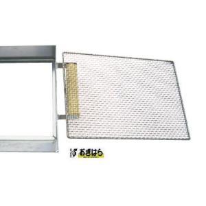 MECX アスファルト塗装表面仕上げ用篩 らくらくふるい 交換用網(網のみ)|ogihara-k